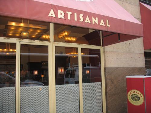 artisanal5.jpg